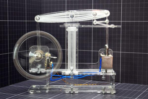 Solenoid Beam Engine